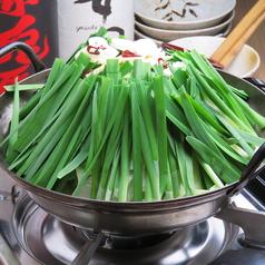 もつ処 楽 神田店のおすすめ料理1