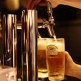 キンキンに冷えたビールで乾杯下さい!!