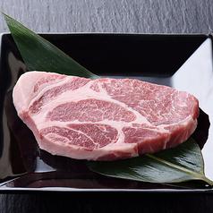 料理メニュー写真【熟成麦富士豚】肩ロースステーキ