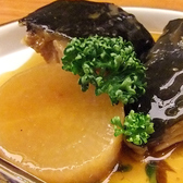 おでん処 大酉茶屋のおすすめ料理2