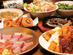 居食館 南都乃風 牟田町店の写真