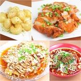 中華料理 楽宴の詳細