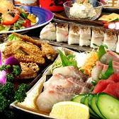 高崎流 居酒屋 道場 西九条店のおすすめ料理3