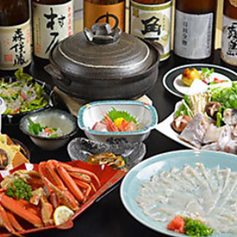 【旬もん!ふぐ&かに会席】 お料理のみ 10000円
