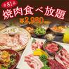 FAM ファム 札幌大通店のおすすめポイント1