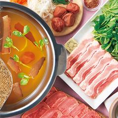 温野菜 南越谷店のおすすめ料理2