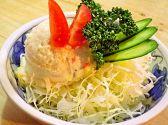 串かつ 千里のおすすめ料理3