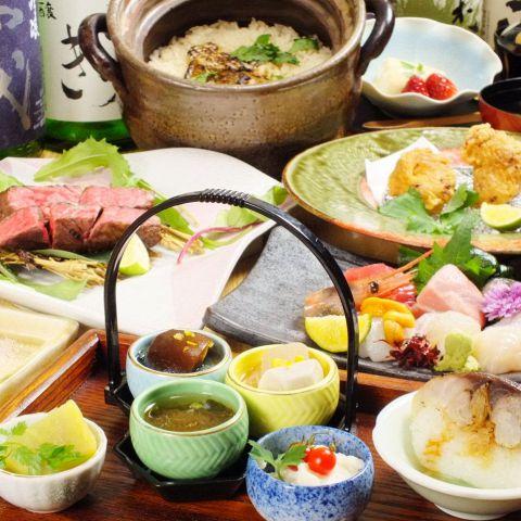 【ご予約限定】 おまかせ料理コース◆雪月花◆