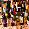 全部で100種類以上のワインが全てグラス600円で楽しめる★飲んだことない銘柄など、世界のワインがリーズナブルに楽しめます♪