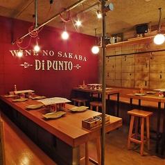 ディプント Di PUNTO 蒲田店の雰囲気1