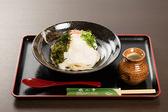 嵐山亭のおすすめ料理3