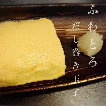 創作和食 石松のおすすめ料理1