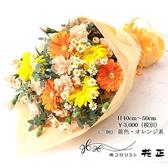 焼肉食べ放題 ぷくぷく 高槻店の雰囲気2