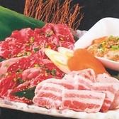 仙台焼肉 楽亭のおすすめ料理3