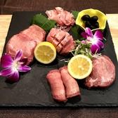 牛タンと日本酒 まつ田屋 伏見店のおすすめ料理2
