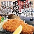 料理メニュー写真黒豚ロースかつ膳 (160g)