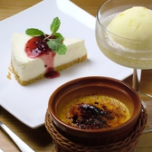 コトリヤ Kotoriyaのおすすめ料理3