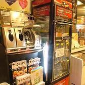 メディアカフェ ポパイ 船橋店のおすすめ料理2