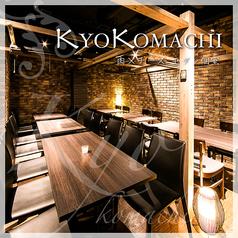 KYOKOMACHI 蒲田店の写真