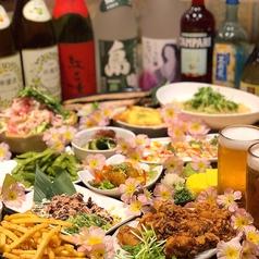 食べ飲み放題個室居酒屋 とく蔵の特集写真