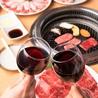 黒毛和牛焼肉 食べ放題 肉の街 上野のおすすめポイント3