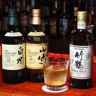 他では愉しめない種類豊富かつ上質なお酒を堪能できる