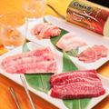 焼肉 ふうふう亭 渋谷店のおすすめ料理1