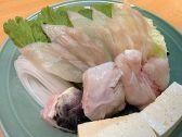 博多 ぼてのおすすめ料理3