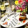 サプライズケーキをご用意できます♪大切な日をお祝いしましょう!!