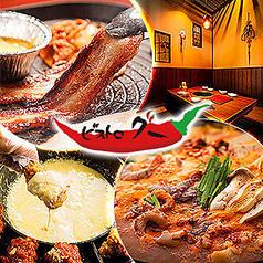 韓食ダイニング ビストログー 南草津店の写真