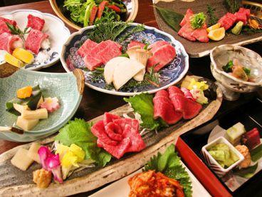 弘 祇園山名庵のおすすめ料理1