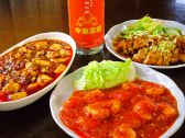 中華菜館の詳細