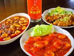 中華菜館の写真