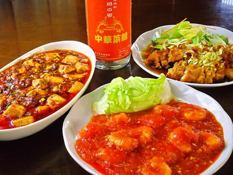 中国料理 中華菜館