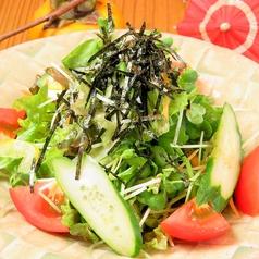 海鮮たっぷり 海鮮サラダ