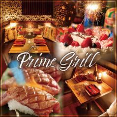 個室肉バル プライムグリル 新宿東口店の写真