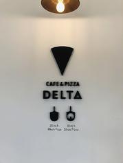 CAFE&PIZZA DELTAの写真