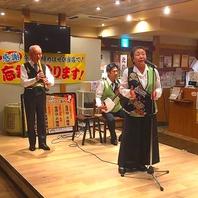 店内に大きなステージがある北海道海鮮居酒屋です!
