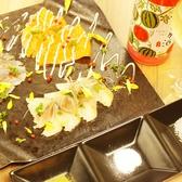 宅飲みバル Orenchのおすすめ料理2