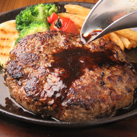 ●新メニュー●国産牛100%使用!ハンバーグステーキ