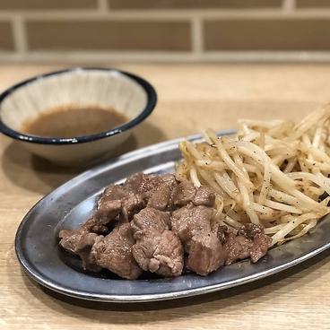酒場桜町笑店のおすすめ料理1