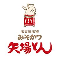名古屋といえば矢場とん!