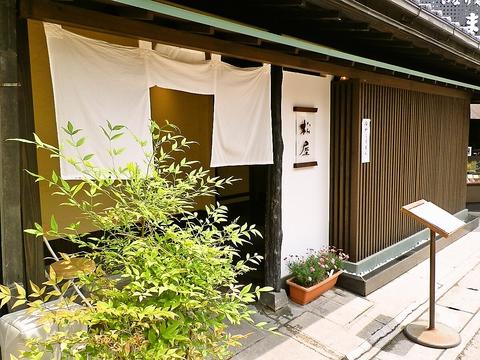 豊川稲荷門前のカジュアルな和食屋さん。名物いなり寿司等をお気軽に。