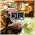 JAPANESE DINING 和民 上野浅草口店の写真