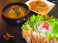 韓風食房うふふの写真