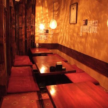 三陸・宮城のうまいもの 瑠璃座 るりざの雰囲気1