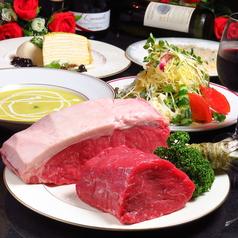 洋食 大野 平塚店のおすすめ料理1