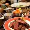 牛タンと日本酒 まつ田屋 伏見店のおすすめポイント1