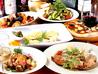 イタリアン ダイニング サウス Italian Dining The Southのおすすめポイント3
