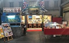 沼津魚がし鮨 流れ鮨 清水ドリームプラザ店の写真